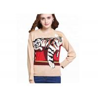 Cheap New Design Wool Sweater Womens Intarsia Wool Tiger Knitting Patterns For Autumn wholesale