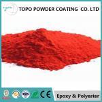 Cheap RAL1021 Electrostatic Powder Coating, Shelving Industrial Powder Coating wholesale