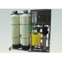 Cheap Brackish Water Reverse Osmosis Water Treatment System 1000LPH With FRP Tank wholesale