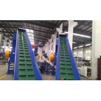 Cheap pe film recycling line/PP PE film or bag recycling washing line cleaning wholesale