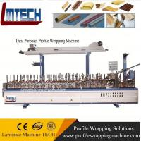 Buy cheap pvc timber door frames Profiles wrapping machine with good price from wholesalers