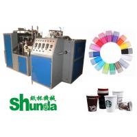 China Blue Automatic Paper Coffee Cup Making Machine Single PE Coated Paper on sale