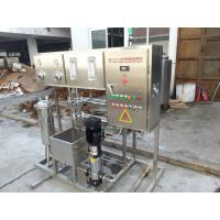 Cheap Pharmaceutical RO Water Treatment System Stainless Steel 3 Phase For Injection wholesale