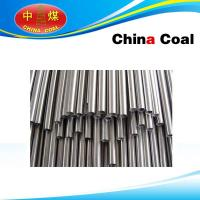 Cheap Stainless Steel Welded Pipe wholesale
