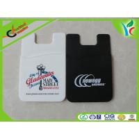 Buy cheap Flexible Black / White Silicon Card Holder With Custom Printed Logo from wholesalers