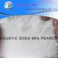 China INDUSTRY GRADE CAUSTIC SODA 99% PEARLS NaOH CAS NO.: 1310-73-2 on sale