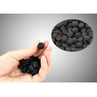 Cheap Best Price 4mm Extruded Activated Carbon Coal Based For H2S Removal wholesale