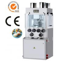 Cheap Three Layer Automatic Tablet Press Machine For Triple Layer Tablet PLC Control And Pressure Sensor wholesale