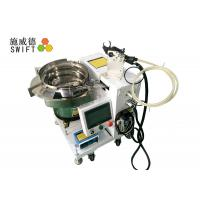 Automatic Wire Bundling Machine , Efficient Bundle Wrapping Machine For Cable Tie