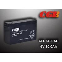 Cheap Maintenance Free 6V 10AH Gel Lead Acid Battery Sealed For Electric Power wholesale