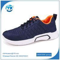 Cheap Causal Sneakers For Men PVC Outsole Sports Shoes For Male wholesale