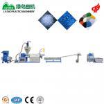 Cheap Durable PP Plastic Recycling Machine Pe Pelletizing Machine 130 - 150kg/H Output wholesale