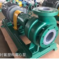 Cheap IHF Steel lined with fluorine plastic centrifugal pump corrosion resistant acid alkali pump wholesale
