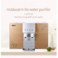 Cheap 110V/220V Wall Mounted RO Water Purifier With Hot And Cold Water Dispenser wholesale