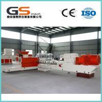 Cheap PVC Plastic Granules Two Stage Extruder Machine For Low Smoke Free Halogen Cable wholesale