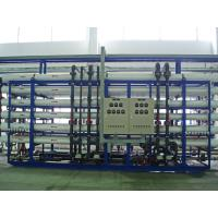 Cheap Water Secondary Reverse Osmosis Water Purification Plant Edi Water Treatment wholesale