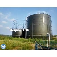 Gas Impermeable Glass Lined Water Storage Tanks Capacity 20 M³ To 18000 M³