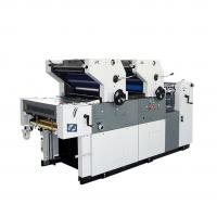 Two color offset printing machine for non woven bag