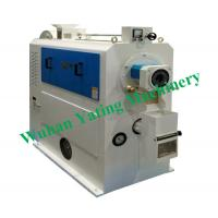 China Horizontal Type Perfect Rice Mill Machinery 5.5-7.5 Ton Per Hour Emery Roller Machine on sale