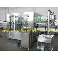Cheap 2015 new design water packing machine wholesale