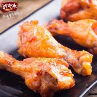 Cheap Factory direct sales spicy flavor crazy chicken wing root cooked food wholesale
