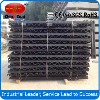 Cheap Standard steel sleeper for railway from China Coal Group wholesale