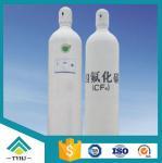 Cheap China Factory R14 99.999% Carbon Tetrafluoride CF4 Gas Refrigerant Gas wholesale