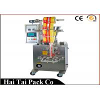 Cheap 5g -50g Gusset Bag Pillow Big Volume Coffee Powder Packing Machine Fully Automatic wholesale