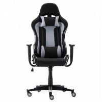 Buy cheap Good Quality Tailian Black Office Chair Adjustable Gaming Chair TL1822 Good Game from wholesalers