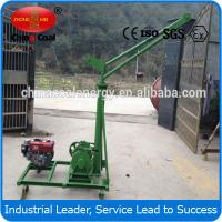 Cheap removable 0.5T 1T diesel hydraulic crane from China Coal Group wholesale