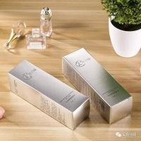 Cheap Unique Gold Foil Stamp Silver Cardboard Packing Paper Box Cosmetic Packaging Boxes wholesale