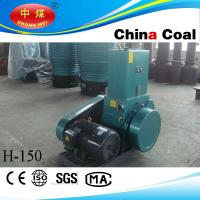 Cheap H150 rotary piston vacuum pump 150L/min Made in China wholesale