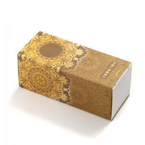 Cheap Custom Print Packaging Essential Oil Safflower Oil Durable Cardboard Paper Box wholesale