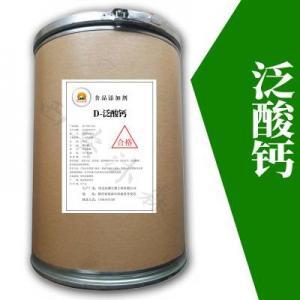 Cheap Animal food Synthesis 137-08-6 Calcium D-Pantothenate Nutrition Enhancer wholesale