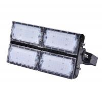 Buy cheap AC90-305V Input Voltage Adjustable LED Flood Lights With Higher Lumens Meanwell from wholesalers