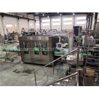 China 330ml Fruit Juice Packaging Machine, Full Production Line For Juice Industry on sale