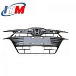 Cheap Interior Auto Door Trim Moulding , Custom Made Plastic Automobile Spare Parts wholesale