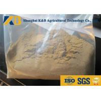 High Protein Powder / Fish Meal Feed Contains Various Nutrition And Vitamin