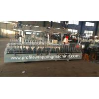Buy cheap Indoor WPC Door Frame Profiles wrapping machine with good price from wholesalers