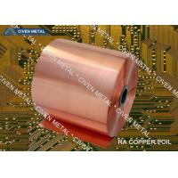 Buy cheap 99.9% Purity Rolled pcb copper plating Sheet With International Standard from wholesalers