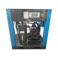 Buy cheap 15HP 11KW Belt Rotary Screw Compressed Air Systems With Bowes Air End from wholesalers