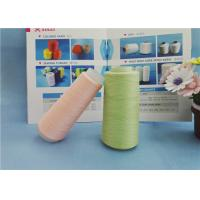 Cheap Multi Color Dyeable TFO Ring Spun Polyester Yarn With High Color Fastness wholesale