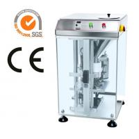 Cheap Single Punch Lab Tablet Press Machine With Bolus Tablet Press Adjustable Speed wholesale