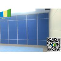 Cheap Soundproof Operable Fabric Movable Partition Walls Room Divider Sharjah wholesale