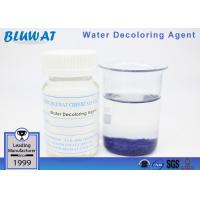 Cheap Colour Removing Chemicals , Waste Water Decoloring Agent For Textile Paper Livestock Oil Industy wholesale