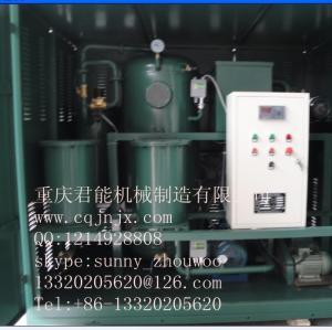 Cheap ZL efficient vacuum oil filter wholesale