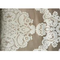 Curtain Jacquard High End Upholstery Fabric Home Textile Custom