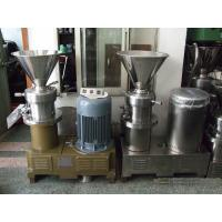 Cheap Peanut Process Machine,Top Quality Blueberry Jam/Peanut Butter Making Machine for sale