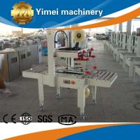 Cheap automatic Carton Sealing Machine from china supplier wholesale