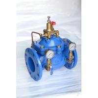 Intelligent DI Hydraulic Pressure Reducing Valves for Fire - Fighting and Water Supply